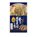 アスザックフーズ フリーズドライ 旬菜まんま亭 とり南蛮そばの素 30食(5食×6箱)