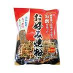 桜井食品 お米を使ったお好み焼き粉 200g×20個