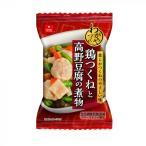 アスザックフーズ わがやづくし 鶏つくねと高野豆腐の煮物 30食(5食×6箱)