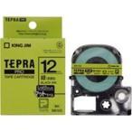 (業務用50セット) キングジム テプラ PROテープ/ラベルライター用テープ 〔マット/幅:12mm〕 SB12G グリーン(緑)