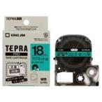 (業務用20セット) キングジム テプラ PROテープ/ラベルライター用テープ 〔マグネットテープ/幅:18mm〕 SJ18G グリーン(緑)