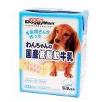 (まとめ)ドギーマンわんちゃんの国産低脂肪牛乳 200ml〔×24セット〕