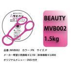 モビバン Beauty Pink