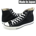 CONVERSE CANVAS ALL STAR J HI 【MADE IN JAPAN】 コンバース オールスター J HI BLACK スニーカー メンズ 黒 32067961