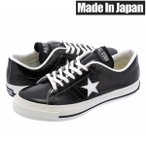 CONVERSE ONE STAR J MADE IN JAPAN コンバース ワンスター J BLACK/WHITE メンズ レディース スニーカー 靴 32346511 ブラック 黒