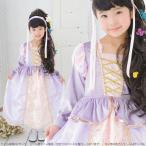 クラシックラプンツェル/ハロウィン 衣装 仮装 子供 コスチューム プリンセス 女の子 コスプレ キッズ用プリンセスドレス