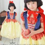 白雪姫/コスチューム ドレス プリンセス 仮装衣装 コスプレ
