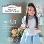 ディズニー公式ライセンス/ルービーズ社製・不思議の国のアリス/ハロウィン、衣装、仮装、子供、女の子