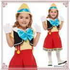ディズニー公式ライセンス/子ども用ピノキオ/95820ハロウィンコスチューム仮装ディズニー子ども子供キッズ