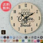 モチーフクロック Lサイズ 壁掛け 時計 おしゃれ アンティーク デザイン シンプル 大きい ハロウィン effs 送料無料