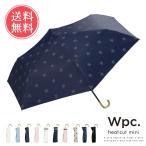 w.p.c Wpc. ヒートカット 折りたたみ 日傘 晴雨兼用 送料無料