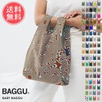Ecology Bags - BAGGU エコバッグ BABY エコバック トートバッグ 折りたたみ  送料無料