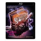 送料無料 デッドタイム・ストーリー/おとぎ話は血の匂い HDニューマスター版 Blu-ray TCBD-0752 他商品との同梱不可