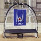 ショッピングイーネットライフ 送料無料 BX77-54e-Dome Net(イー・ドームネット) 他商品との同梱不可