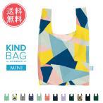 エコバッグ KIND BAG mini メール便送料無料