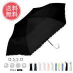 日傘 折りたたみ傘 フリル 晴雨兼用 レディース 軽量 丈夫 折り畳み傘 送料無料 a.s.s.a