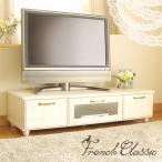 カフェ 120幅 ローボード テレビボード テレビ台 フレンチカントリー パイン無垢材 完成品 木製 白 ツートン 家具