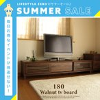 テレビボード 180 ウォールナット ロータイプ テレビ台 TV台 ローボード ブラウン 引き戸 木製 家具 開梱設置無料