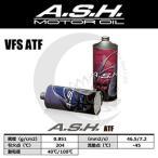 ash アッシュ ATF VFS A.S.H.