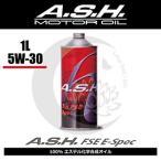ash アッシュ FSE E-Spec 5w-30 A.S.H.