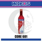 WAKOS(ワコーズ)CORE601(コア601) 究極のガソリン燃料添加剤 品番:C601