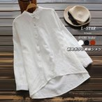 ブラウス レディース 春 長袖 トップス シャツ 白 フォーマル 大きいサイズ 綿麻混 コットンリネン 無地 白シャツ 襟付き 斜めボタン オフィス 送料無料