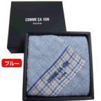 0 コムサイズム 2個組 タオルハンカチ  COMME CA ISM プチタオル ギフト箱入り 綿100% 25×25cm ブルー