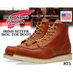 レッドウイング ブーツ 875 REDWING IRISH SETTER MOC TOE BOOT