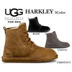 アグ メンズ クラシックブーツ ハークレー UGG MENS HARKLEY 1016472 メンズブーツ ムートン レースアップブーツ スエード