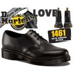 ドクターマーチン 3ホール ギブソン Dr.Martens 1461 3EYE GIBSON SHOE MONO BLACK 1461 MONO 3アイ ブラック モノカラー シューズ カジュアル 14345001