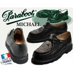 �ѥ�֡��� �ߥ����� PARABOOT MICHAEL MARCHE Made in France NOIR LIS NOIR/VISONN����ꥢ�塼�� �쥶�� ���塼�� ��� �����奢�� U�⥫ 150217