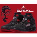 ナイキ ジョーダン スパイジーク NIKE JORDAN SPIZIKE black/gym red-anthracite 315371-006 メンズ スニーカー エアジョーダン スパイク・リー スパイズイック