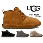 アグ UGG メンズ ニューメル 3236 UGG Men'S NEUMEL SUEDE CHUKKA BOOTS 3236 ムートン チャッカーブーツ メンズ ブーツ ブラック チェスナット チャコール