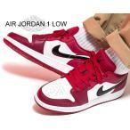 NIKE AIR JORDAN 1 LOW noble red/black-white 553558-604 ナイキ エアジョーダン 1 ロー スニーカー AJ1 ノーブルレッド ボルドー