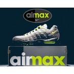 ナイキ エアマックス 95 NIKE AIR MAX 95 OG blk/volt-m.ash-d.pewter 554970-071 スニーカー メンズ エアマックス 95 イエローグラデ ネオン ボルト 1995