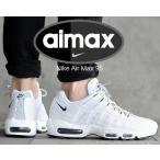ナイキ エアマックス 95 NIKE AIR MAX 95 wht/blk-blk スニーカー ホワイト エア マックス 95 白 メンズ 609048-109