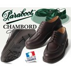 �ѥ�֡��� �����ܡ��� PARABOOT CHAMBORD/TEX Made in France MARRON-LIS CAFE �ޥ�� ��� �� U���åץ⥫ �쥶�� ���塼�� �����奢�� �֡���