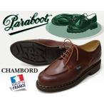 �ѥ�֡��� �����ܡ��� PARABOOT CHAMBORD/TEX made in France MARRON LIS MARRON�ޥ�� ��� �� U���åץ⥫ �쥶�� ���塼�� �����奢�� �֡���
