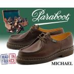 Paraboot Michael