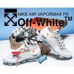 ナイキ × オフホワイト  エアヴェイパーマックス THE10 : NIKE AIR VAPORMAX FK white/black-total orange OFF-WHITE FLYKNIT フライニット THE 10 スニーカー