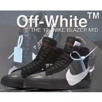 ナイキ ブレザーミッド オフホワイト THE : 10 NIKE BLAZER MID OFF-WHITE black/white-cone-black スニーカー THE TEN ブレザー ブラック SPOOKY PACK