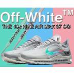 ナイキ×オフホワイト ザテン エアマックス 97 THE 10 : NIKE AIR MAX 97 OG OFF-WHITE off white/mental-wolf grey
