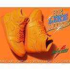 ナイキ エアジョーダン 1 ゲータレード NIKE AIR JORDAN 1 RETRO HIGH OG G8RD BE LIKE MIKE orange peel/orange peel GATORADE オレンジ スニーカー aj5997-880