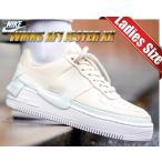 ナイキ ウィメンズ AF1 ジェスター NIKE WMNS AF1 JESTER XX light cream/ghost aqua-white  スニーカー レディース ガールズ エア フォース 1 AIR FORCE 1