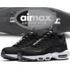 ナイキ エアマックス 95 NIKE AIR MAX 95 SE aq4129-002 black/black-white-cool grey スニーカー エア マックス 95 ブラック クールグレー メンズ