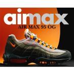 ナイキ エアマックス 95 OG NIKE AIR MAX 95 OG string/total orange-neutral olive スニーカー エア マックス 95 トータルオレンジ グラデーション