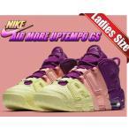 ナイキ モアアップテンポ GS NIKE AIR MORE UPTEMPO(GS) citron tint/pink tint スニーカー レディース ウィメンズ ガールズ Lucky Charms モアテン