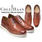 コールハーン COLE HAAN ORIGINAL GRAND SHWNG woodbury/ivory メンズ 靴 走れる ビジネスシューズ カジュアルシューズ ドレスシューズ ブラウン ウイングチップ
