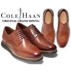 コールハーン COLE HAAN ORIGINAL GRAND SHWNG woodbury/java メンズ 靴 走れる ビジネスシューズ ドレスシューズ カジュアル ウイングチップ 外羽根 ブラウン