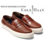 コールハーン COLE HAAN ORIGINAL PINCH WKNDER LX PNNY WOODBURY HANDSTAIN コールハーン ピンチ ウィークエンダー ラックス ペニー ローファー メンズ 靴